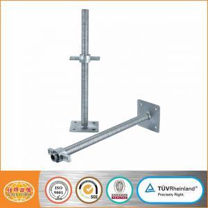 China Scaffolding formwork accessories Adjustable screw jack base(Professional manufacturer) on sale
