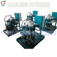 2.2kw Power Waste Oil Separator KYDR  Systems For Lubrication Oil Manufactures