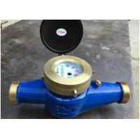 DN40 Turbine Hot Water Meter Multijet Water Meters With Totalizer / Flow Rate Manufactures