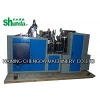 Cheap Single / Double PE Coated Automatic Paper Cup Machinery For Hot / Cold Drink for sale