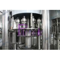 Cheap Top Covered Hygeian Water Filling Machine 32 - 32 - 10 15000BPH for sale