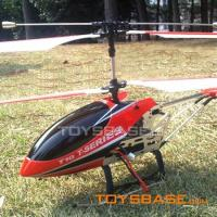 3CH R/C Helicopter with Gyro - RC Radio Remote Control Toy Helicopter Gyroscope Manufactures