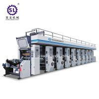 High Speed Computer Plastic Film Rotogravure Printing Equipment  30-300N Tension Manufactures