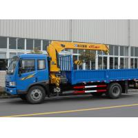 Cheap Economical Construction Telescopic Boom Truck Mounted Crane For Municipal Services for sale