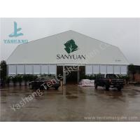 Double Pitch High Pressed Aluminum Framed Tent Solid ABS Wall Clear Glass Door 20M X 40M Manufactures
