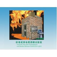 Standard Bunched Cable Flammability Test Chamber 1M / S Speed 0.1Mpa Gas Pressure Manufactures