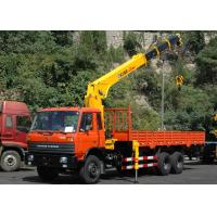 Durable XCMG 12 Ton Loader Boom Truck Crane , 14.5m Lifting Height Manufactures