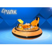 Parent-child two-seat infrared Shooter Game Dodgem  EPARK Inflatable Air Bag Bumper Cars Manufactures