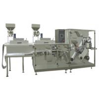 Cheap DPH-260 High Speed Aluminum Aluminum Blister Packing Machine With CE and FDA approved for sale