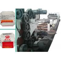 Sheet Feeding Paper Bag Making and Forming Machine With Servo Systerm and Cursor Tracking