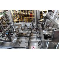 High Speed Ultrasonic Paper Cup Making Machine With PLC Control Manufactures
