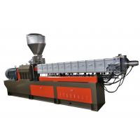 High Capacity Plastic / Rubber Double Screw Extruder 240-400kg/H Manufactures