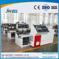 Jwell PVC Heat Insulation corrugated board & step-roofing extrusion line