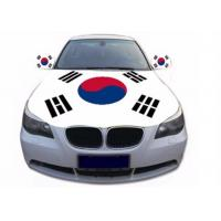 Custom Elastic Printed Car Hood Covers Heat Transfer Polyester Material Manufactures