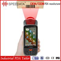 RS232 Hand held LF RFID Reader Scanner Portable Data Collection Device Manufactures