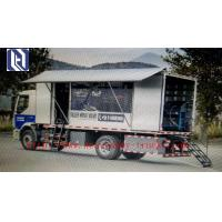 Euro 2 5 Ton Refrigerated Truck For Frozen Foods Transporting XL-300 -18 Degree Manufactures