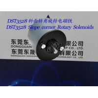 Rotary Solenoids︱Slope corner Rotary Solenoids︱Large torque Rotary Solenoids Manufactures