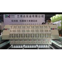 Buy cheap Computerized High Speed Horizontal Quilting Embroidery Machine Double Width 50 from wholesalers