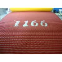 Buy cheap 1166# line jacquard oxford fabric PVC coating from wholesalers