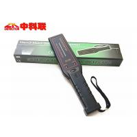 On / Off Switch Control Hand Held Security Metal Detectors 295X24X68mm Black Color Manufactures