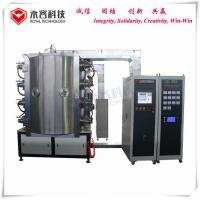 Buy cheap PVD Arc Plating Machine, Arc Silver and Gold Plating System, Ceramic PVD Plating from wholesalers