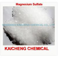 Wholesale China High Quality Kieserite Fertilizer Magnesium Sulphate Manufactures