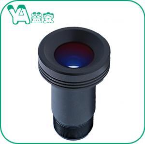 MTV Mount 6mm Camera Lens , 3.0 Megapixel Starlight Camera Lens Day And Night