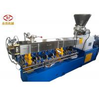 Automatic Corn Starch Biodegradable & Compostable Pellet Extruder Machine 100kg/h Twin Screw Extruder CE Standard Manufactures