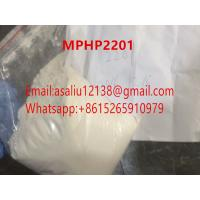 China Hot sale High Purity FREE SAMPLE high effect MPHP2201 ,Strongest effect mphp2201,Yellow Chemical Raw Materials on sale