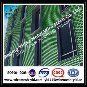 Ornamental & Decorative Expanded metal for Light barrier Manufactures