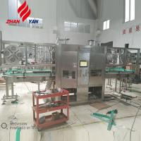 Best Sell Shrink Wrapping Sleeve Labeling Machine For Plastic Bottles Manufactures