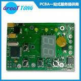 Provide Weighing HASL 4 Layer Scales One Stop PCB Assembly-Shenzhen Grande Manufactures
