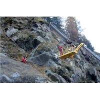 high tensile hillside stabilization rockfall mesh with super coating Manufactures