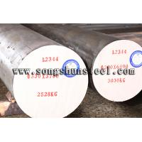 1.2344 alloy steel rods wholesale Manufactures