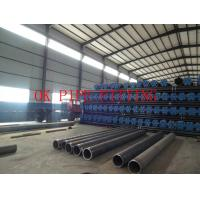 China Mechanical & Structural Tubes Grade 355 Tubes on sale