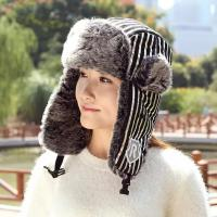 2017 new fashion camouflage 24*35cm 450g 100% Polyester winter fur trapper faux leather foldable bomber aviator hat Manufactures