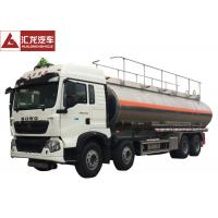 8x4  Fuel Oil Delivery Truck Double Layer Robust Frame High Bearing Capacity Manufactures