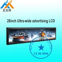 28 Inch Ultra Wide Stretched Bar LCD Digital Signage Display HD Screen For Supermarket Manufactures