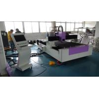 Automatic Sheet Metal Laser Cutting Machine Based on Windows Operating System