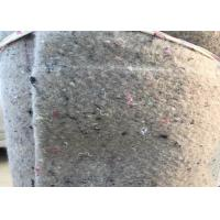 Needle Punched Car Truck Carpet Underlay Recycled Felt Fabric 36 Wide 40 oz  7/16 Thick - Yard Manufactures