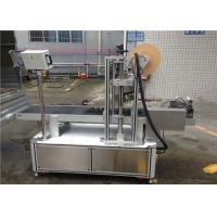 Paging Self Adhesive Labelling Machine For Hang Tag / Card / Bag 200KG Manufactures
