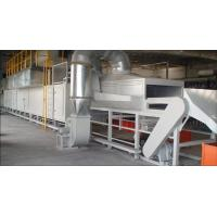 Flake Electric - heating Type dip spin coating machine for Geomet coat