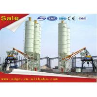 Cheap Commercial Concrete Mixing / Concrete Batching Plant With Small Skip Type for sale