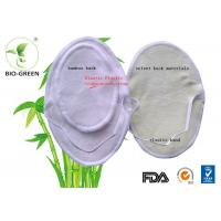 Ultra Soft Bamboo Underarm Sweat Pads Breathable Waterproof Laminated PUL Founded Manufactures