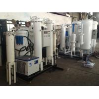 China Skid Mounted High Purity Nitrogen Generator , Liquid Nitrogen Production Plant 20Nm3/Hr on sale