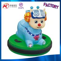 indoor playground kids bumper car battery & coin operated with flash light from guangzhou Manufactures