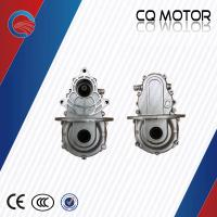 one single part/split gearbox differential bldc brushless dc motor Manufactures