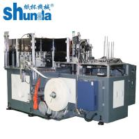 Automatic Hot And Cold Drink Paper Cup Forming Machine With Servo Motor Control 12kw Manufactures