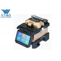 Small Light Optical Splicing Machine INNO Fiber Welder Fusion Splicer AV6481A Manufactures