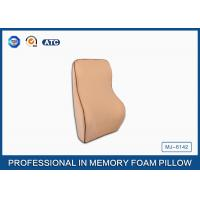 China Car Memory Foam Lumbar Cushion / Lumbar SupportPillow with PP Bag with Insert Card on sale